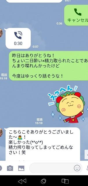 f:id:yamazi0519:20190112162723j:image