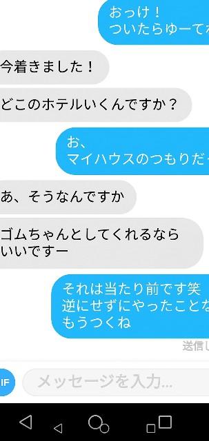 f:id:yamazi0519:20190112162856j:image
