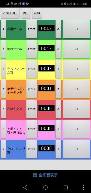 f:id:yamazi0519:20190427190537j:image