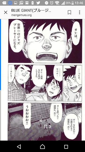 f:id:yamazi0519:20190504024200j:image