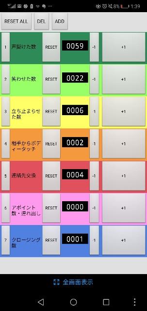 f:id:yamazi0519:20190512181426j:image