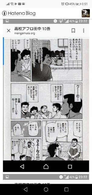 f:id:yamazi0519:20190512183014j:image