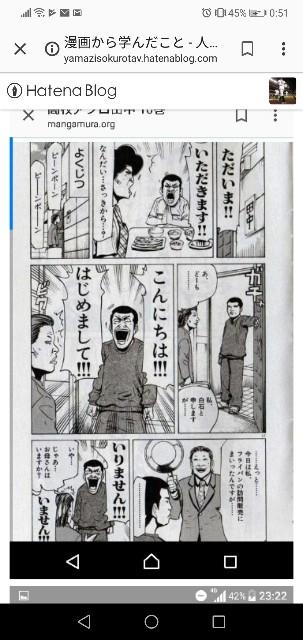 f:id:yamazi0519:20190512183040j:image