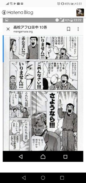 f:id:yamazi0519:20190512183107j:image