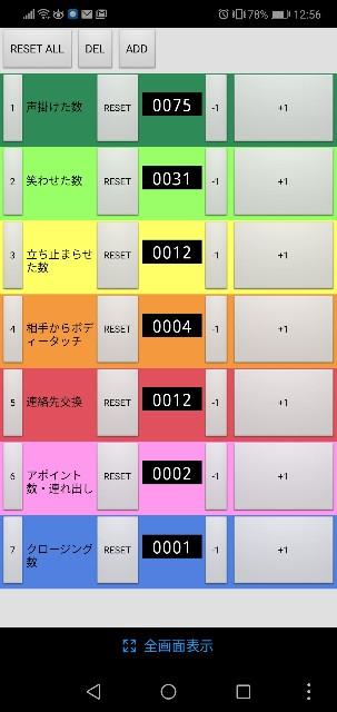 f:id:yamazi0519:20190521162028j:image