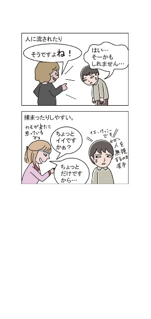 f:id:yamazi0519:20190528231110j:image