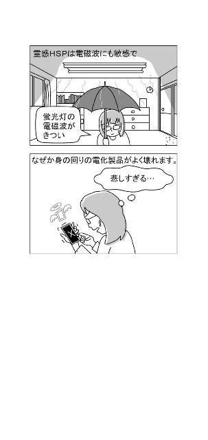 f:id:yamazi0519:20190528231335j:image