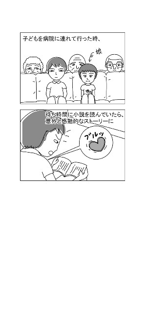 f:id:yamazi0519:20190528231501j:image