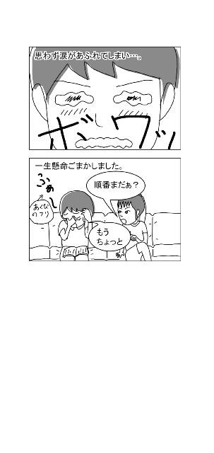 f:id:yamazi0519:20190528231516j:image