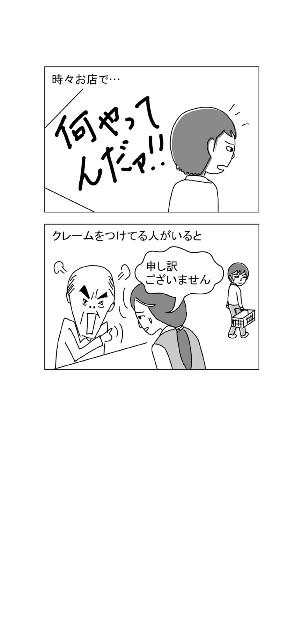 f:id:yamazi0519:20190528231730j:image