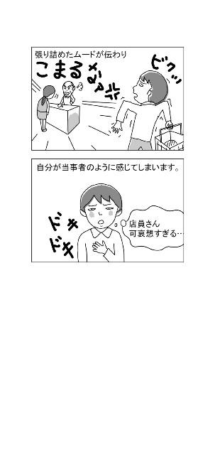 f:id:yamazi0519:20190528231743j:image