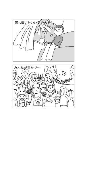 f:id:yamazi0519:20190528231854j:image
