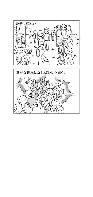 f:id:yamazi0519:20190528231908j:image