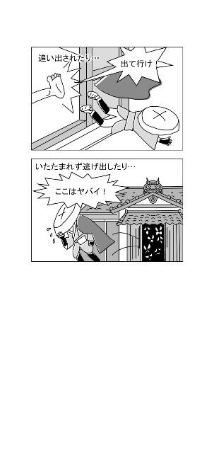 f:id:yamazi0519:20190528232013j:image