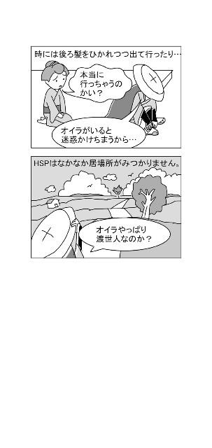 f:id:yamazi0519:20190528232027j:image