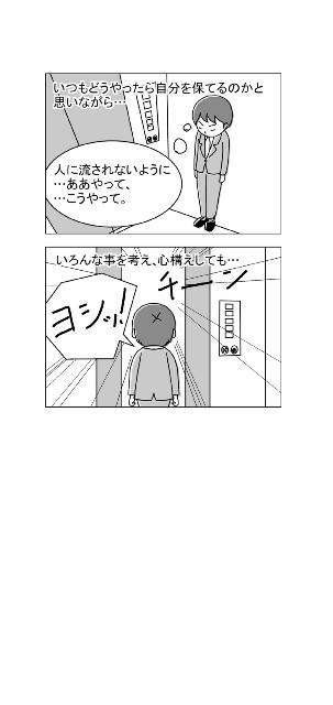 f:id:yamazi0519:20190528232250j:image