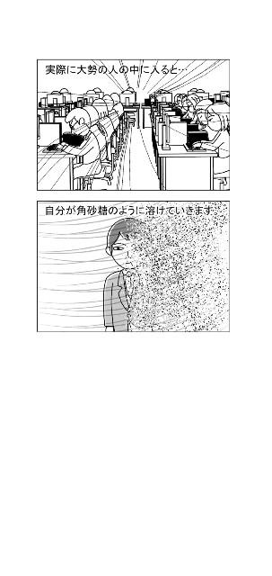 f:id:yamazi0519:20190528232300j:image