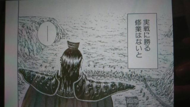 f:id:yamazi0519:20190611235212j:image