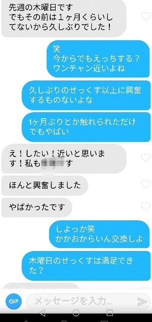 f:id:yamazi0519:20190619000203j:image