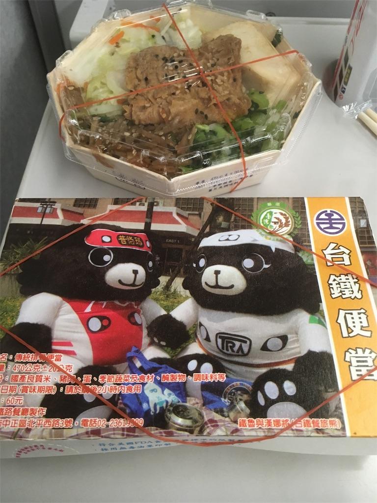 f:id:yamazo223:20170828121822j:image