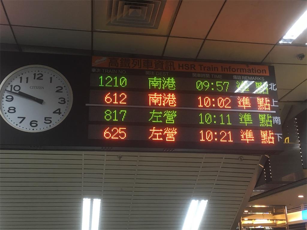 f:id:yamazo223:20170828124025j:image