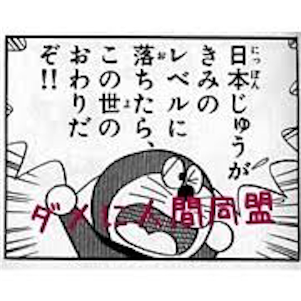 f:id:yamazo223:20171022100702j:image