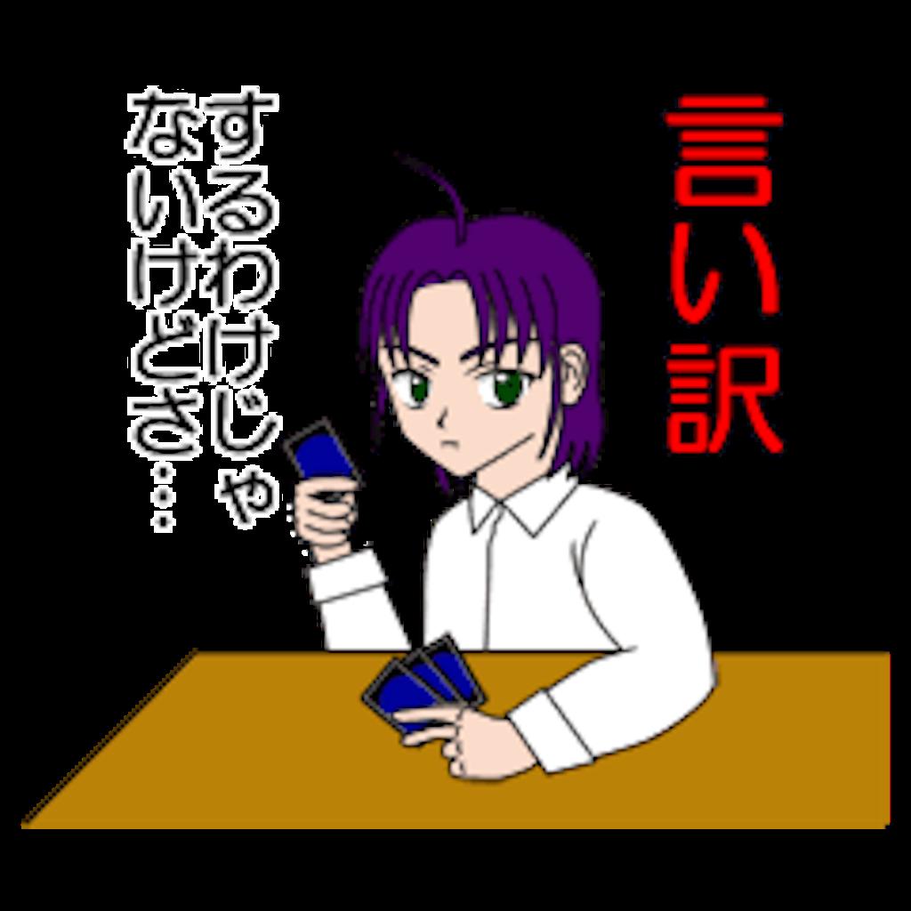 f:id:yamazo223:20171022102743p:image