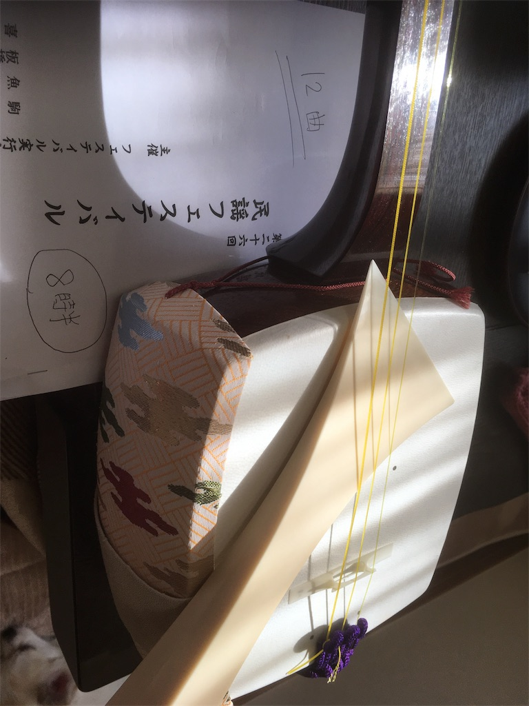 f:id:yamazo223:20171126200949j:image