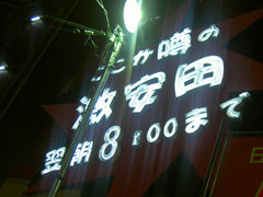 f:id:yambalu:20070915213513j:image