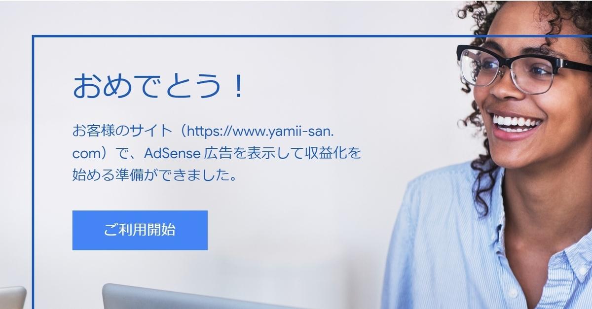 f:id:yamii-san:20190412201228j:plain