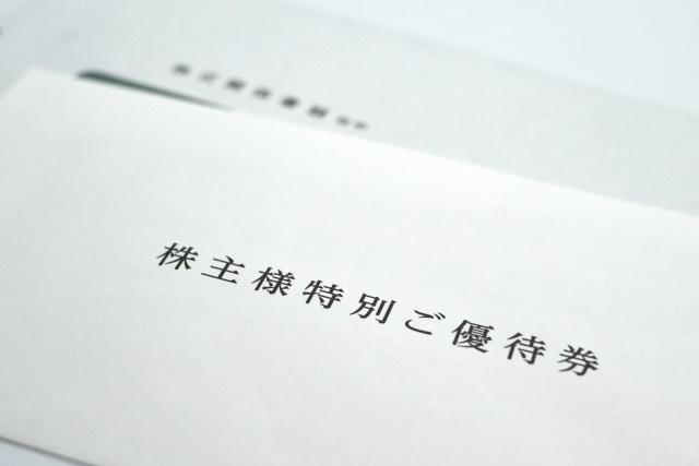 f:id:yamii-san:20190428105322j:plain