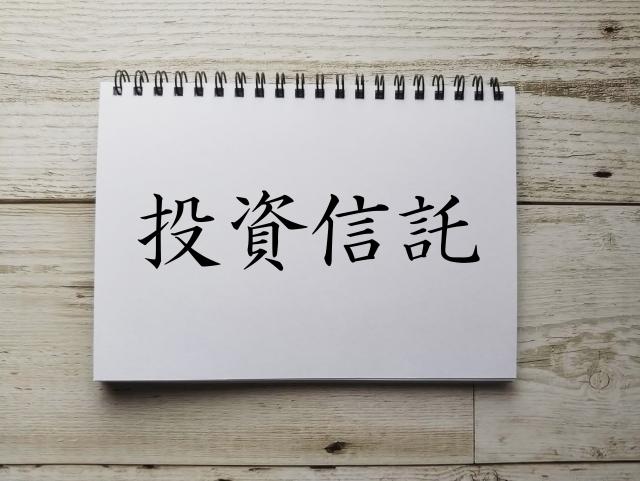 f:id:yamii-san:20190502150503j:plain