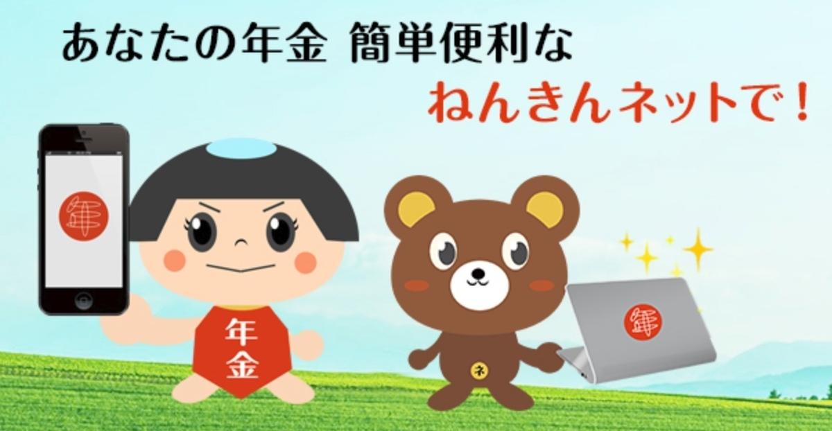 f:id:yamii-san:20190530231536j:plain