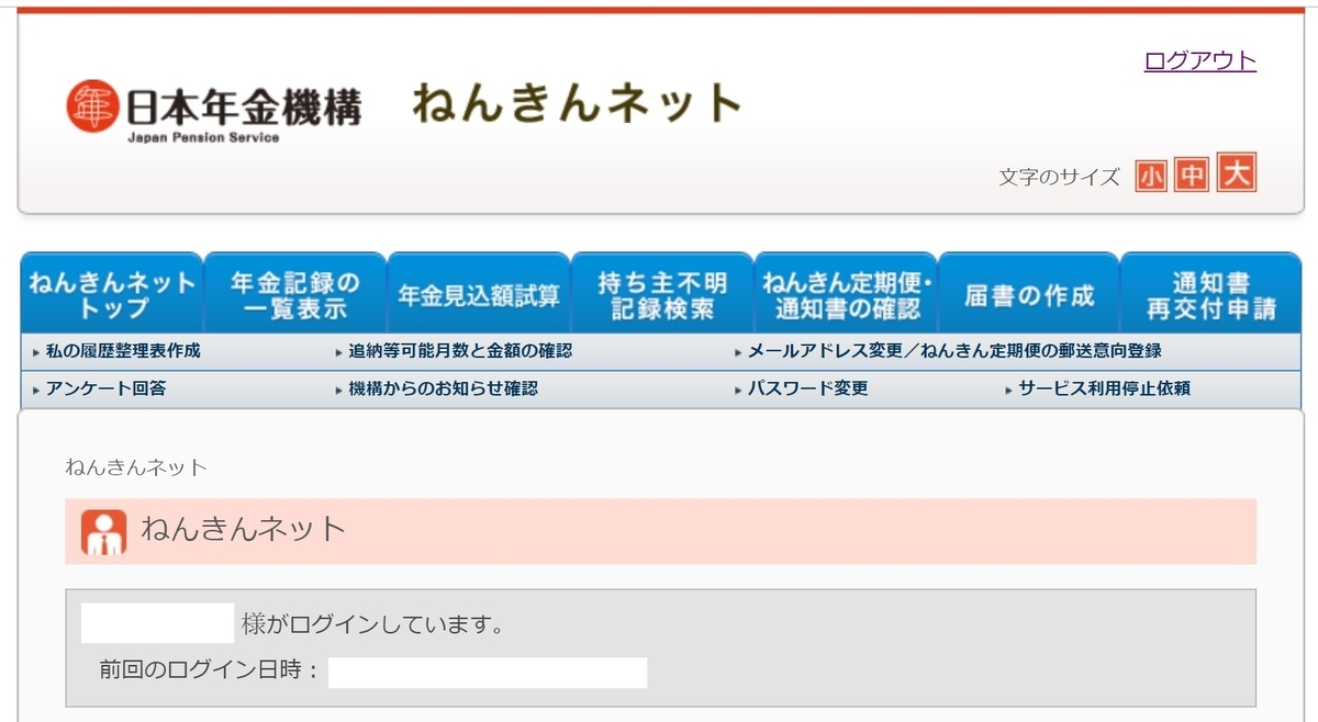 f:id:yamii-san:20190530234132j:plain