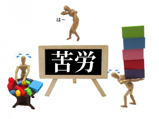 f:id:yamii-san:20190607201856j:plain