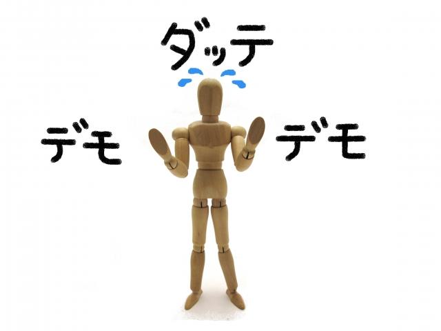 f:id:yamii-san:20190626224420j:plain