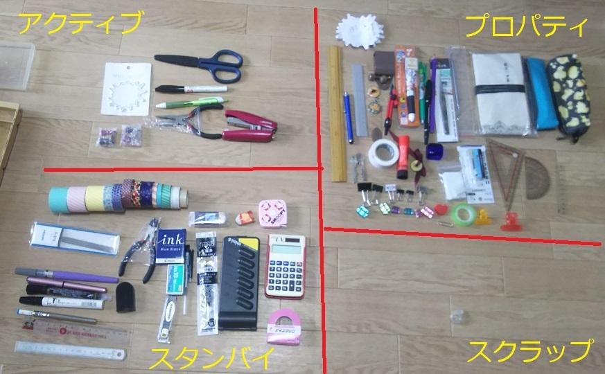f:id:yamii-san:20190804194801j:plain