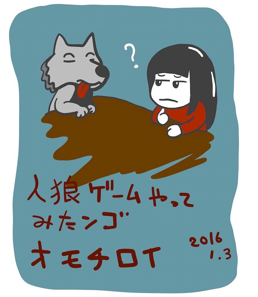 f:id:yamikumod3:20160831175337j:image