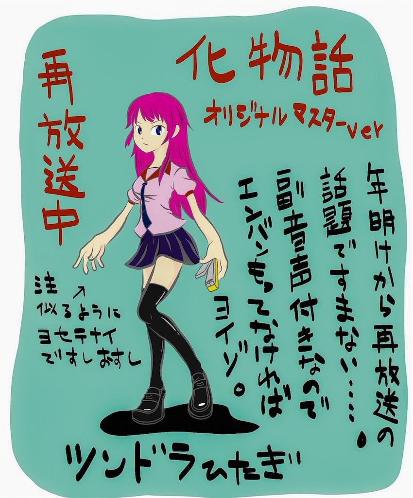 f:id:yamikumod3:20160831175909j:image