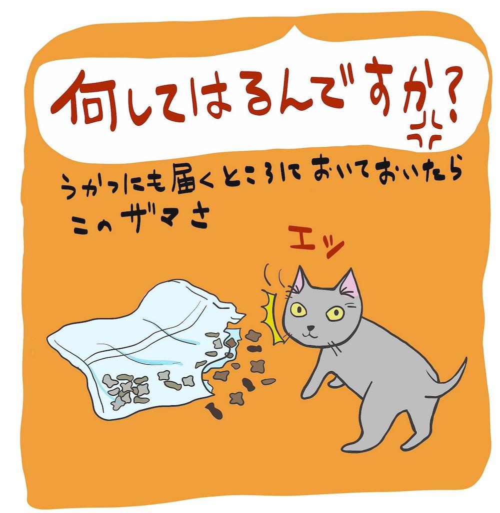 f:id:yamikumod3:20160831180801j:image
