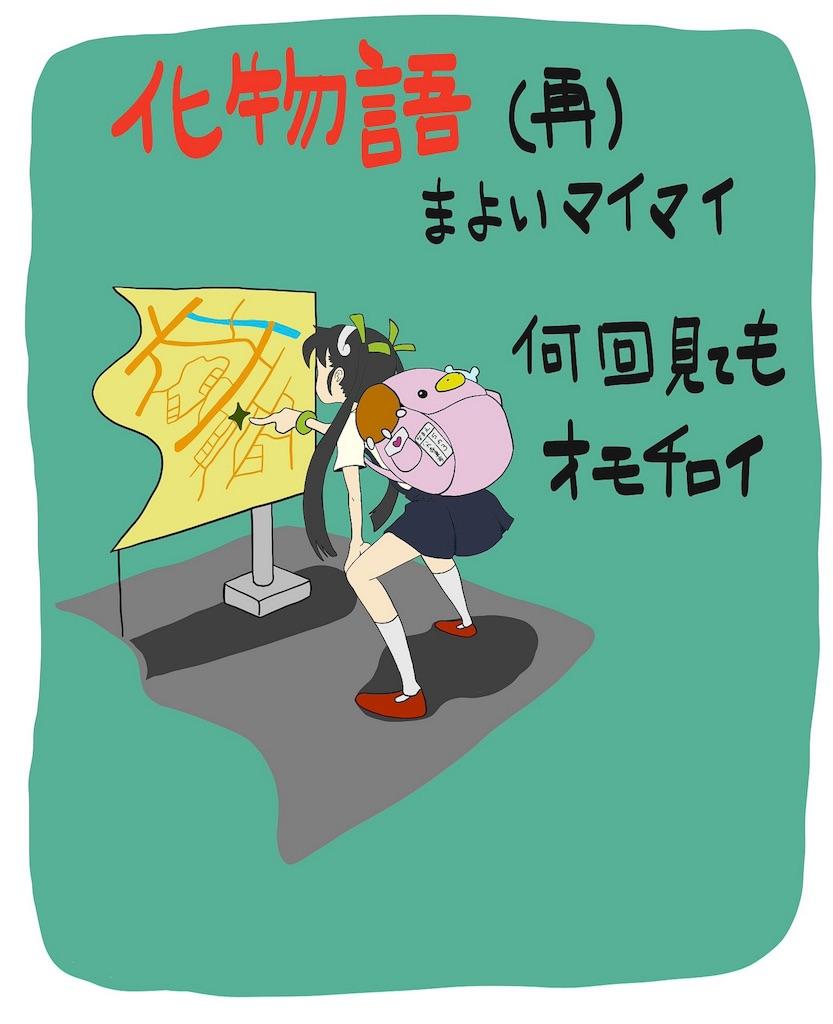 f:id:yamikumod3:20160831181220j:image
