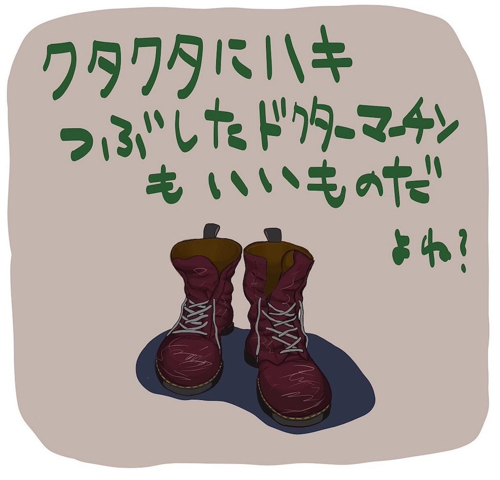 f:id:yamikumod3:20160901005316j:image