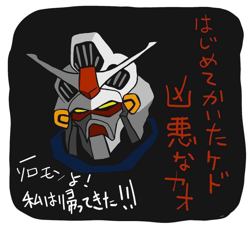 f:id:yamikumod3:20160901010514j:image