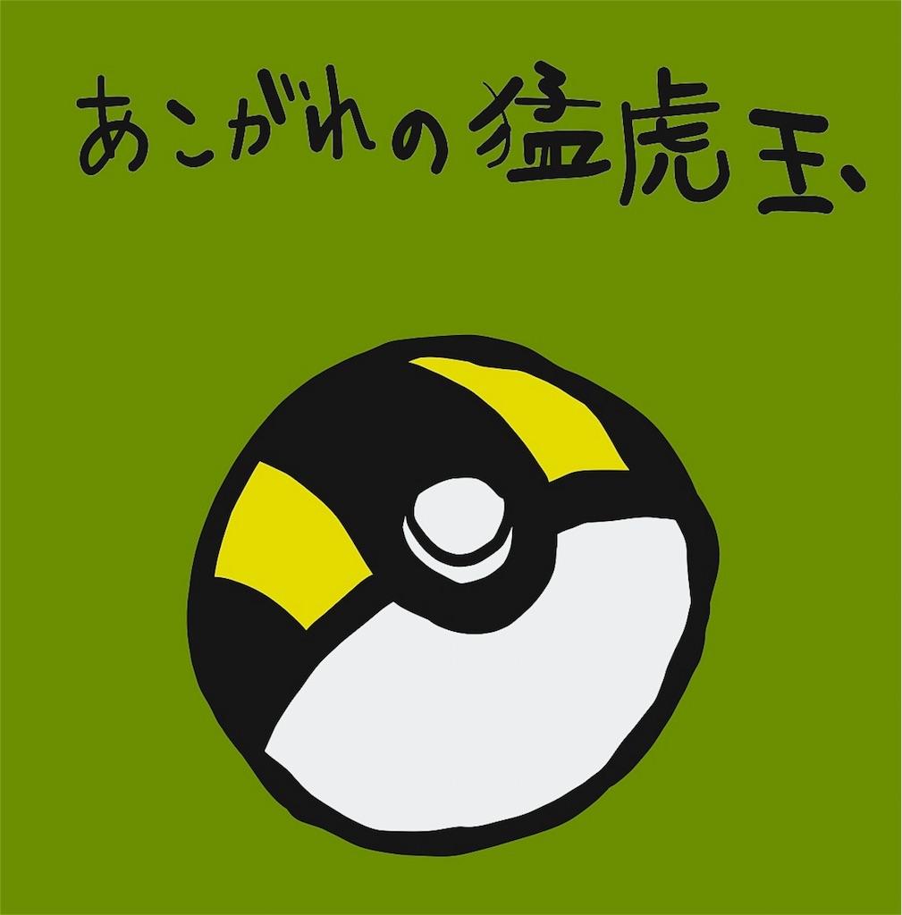 f:id:yamikumod3:20160901020443j:image
