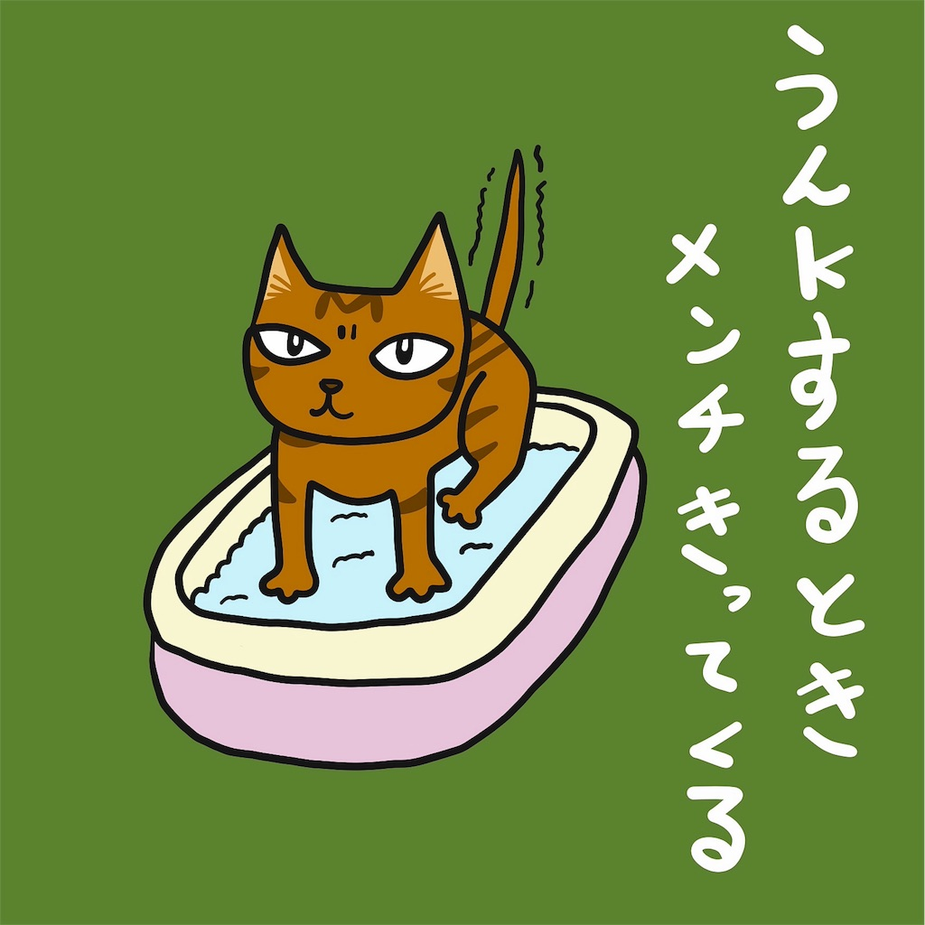 f:id:yamikumod3:20160907012409j:image