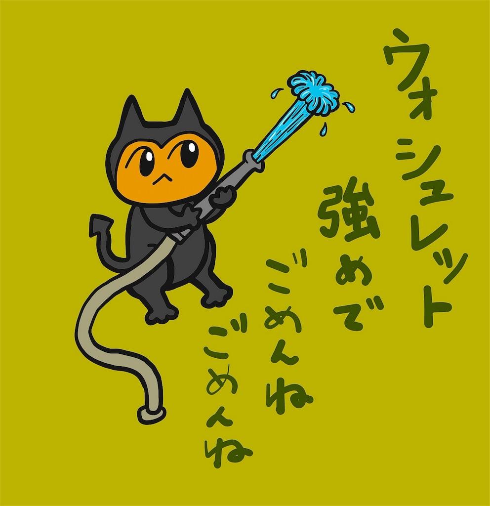f:id:yamikumod3:20160909225046j:image