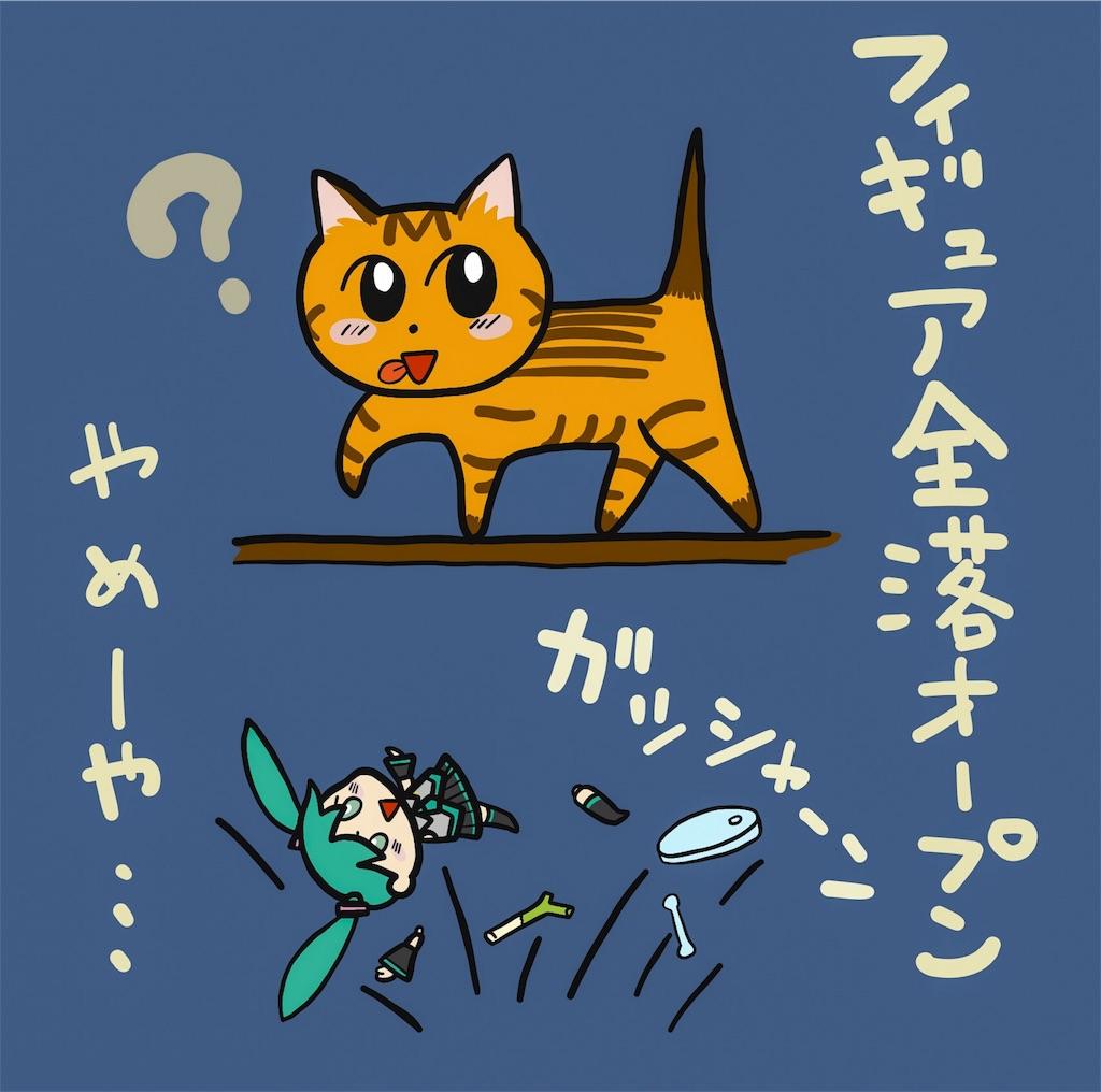 f:id:yamikumod3:20161006194138j:image