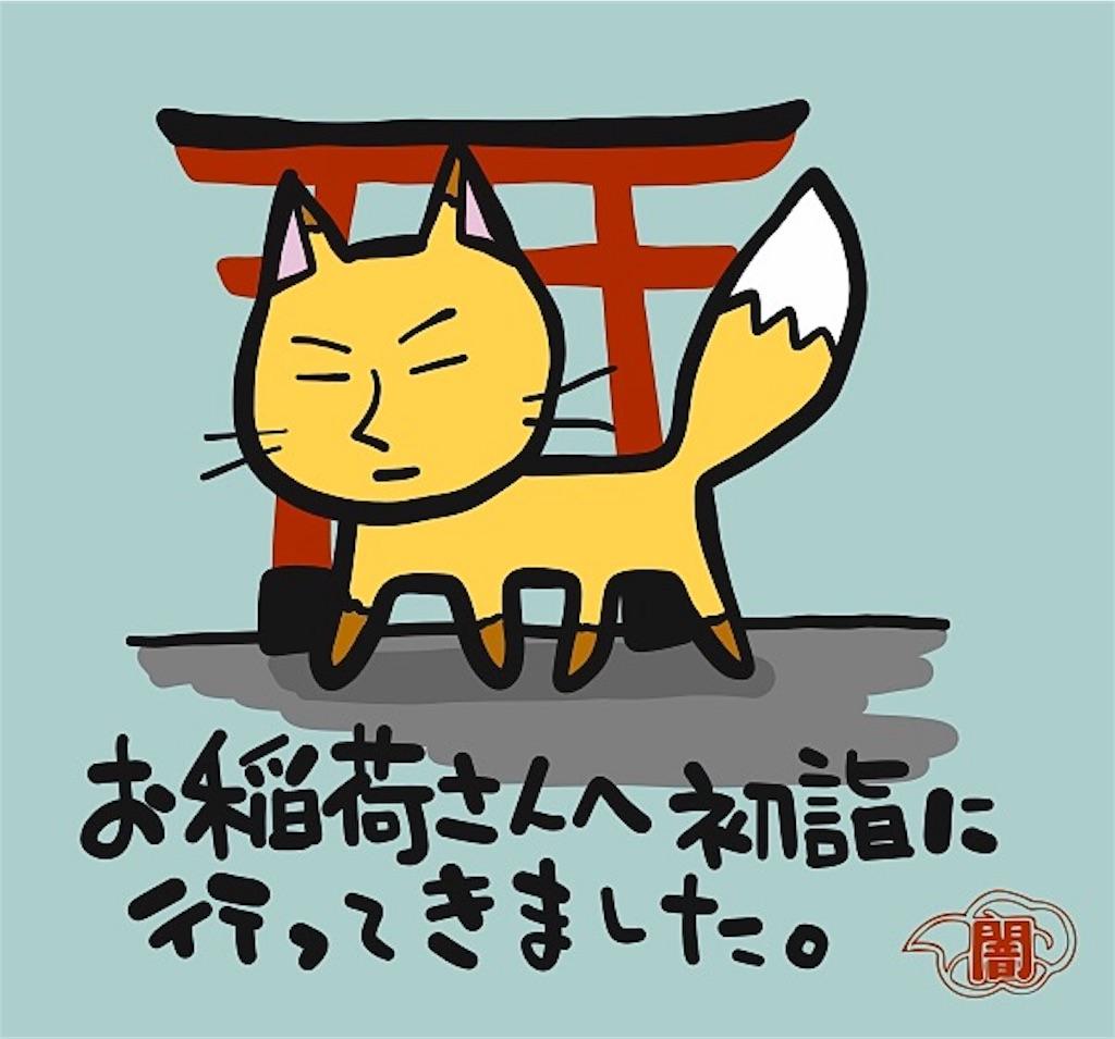 f:id:yamikumod3:20170105190847j:image