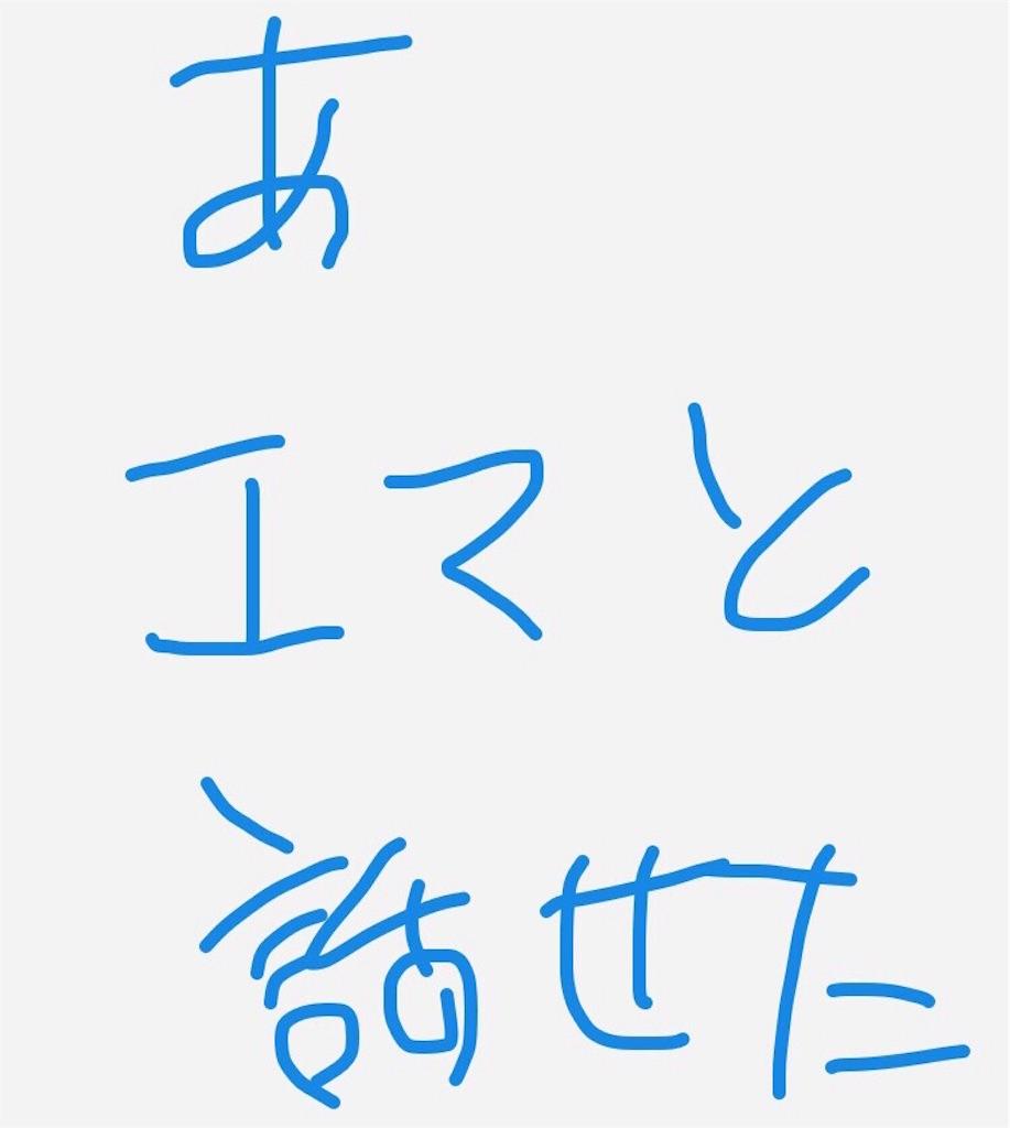 f:id:yaminabe1777:20180726155048j:image