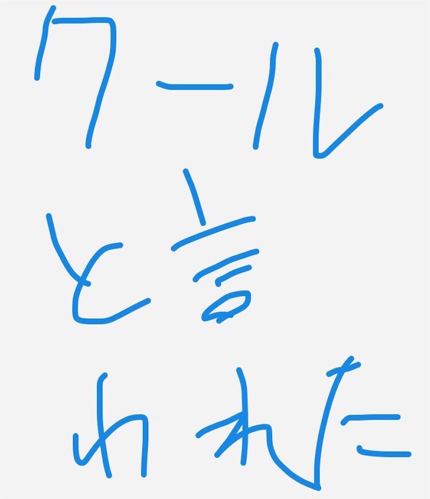 f:id:yaminabe1777:20180726155106j:image